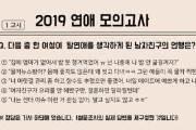"""[밀실] """"한국남자랑 연애 안해"""" 20대 여성 절반이 '탈연애' 왜"""