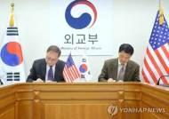 """차기 방위비 분담금 협상 개시 임박..""""다음주 서울로 조율 중"""""""