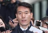 '댓글사건 기밀누설' 김병찬 전 용산서장, 위증으로 200만원 벌금형
