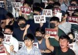 """""""조국 장관 사퇴하라""""…서울대·연세대·고려대 동시에 촛불 들었다"""