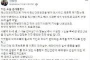 윤영찬, 신상진 '대통령 정신감정' 해명에 직격…총선 선전포고?