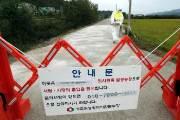 '아프리카돼지열병' 확산 우려…육군 5군단 동원훈련 연기