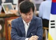 """하태경 징계에 바른미래 내홍 격화 """"비대위 전환""""vs""""탈당하라"""""""