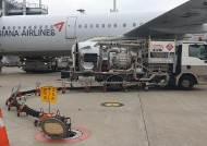 [강갑생의 바퀴와 날개] A380 기름 채우는데만 1시간...인천공항 지하엔 60㎞ 송유관