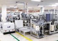 [힘내라! 대한민국 경제] 스마트 공장 운영 … 디지털 기업 변신