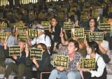 [<!HS>사진<!HE>] SKY 학생 동시 촛불 … 전국 교수들은 청와대 앞 시국선언