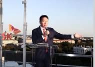 """최태원 """"SK 회장 맡은지 20년···이런 지정학적 위기는 처음"""""""