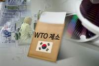 """[속보] 정부 """"일본, 'WTO 제소' 양자협의 응하기로 결정"""""""