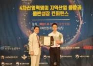 스마트팜 스타트업 그린랩스, 농림부 장관상 수상