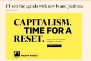 """""""경제불평등 해소 못하면 자본주의도 망한다"""" FT의 파격제안"""