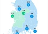 [9월 20일 PM2.5]  오전 6시 전국 초미세먼지 현황