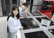 롯데하이마트, PB '하이메이드 전기레인지' 출시…쿠쿠와 공동개발