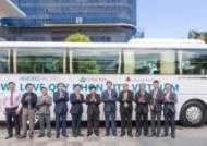 아모레퍼시픽, 베트남 퀴논시에 2억원 상당 대형버스·보수비용 지원