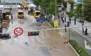 출퇴근 서울 한복판 8차선 도로 물난리···볼트 하나 탓이었다