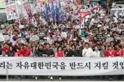 """한국당, 광화문서 '조국 파면' 집회…민주당 """"신독재론"""" 비판"""
