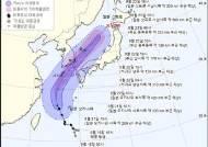 '초속 50m' 북상하는 태풍 '타파'···오키나와엔 기록적 폭우