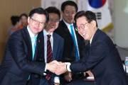 """김경수, 드루킹 진술 반박한 이재명에 """"고맙다…마음 놓여"""""""