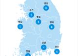 [9월 21일 PM2.5]  오후 5시 전국 초미세먼지 현황