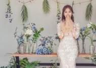 '오창석♥' 이채은, 화사한 웨딩드레스 자태 공개