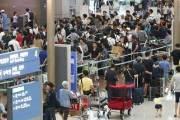 """""""여권 깜빡했네""""…이제 긴급여권 발급받으려면 5만3000원"""
