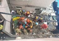 태풍 '타파'에 부산 거가대교 통행금지···집 무너져 70대女 사망