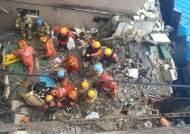 [서소문사진관]제주 물폭탄 남부 가옥 붕괴. 태풍 타파 통과 지역 피해 속출