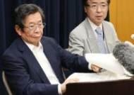 아베 관저서 지한파 떠난다···외교 넘버2 교체, 후임엔 '독도 강경파'