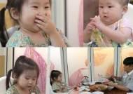 '슈돌' 홍경민 딸 라원, 생선가시도 문제 없어요…보리굴비 먹방