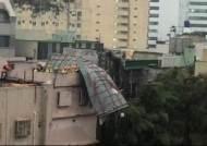 전국 할퀴고 떠난 태풍 '타파' 결항·정전·침수 피해 속속 복구