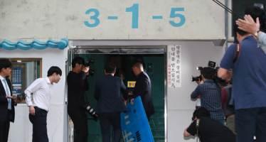 """한국당 """"조국, 檢수사 저해"""" 직무 효력정지 가처분 신청"""