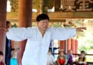 '여성 단원 강제추행' 혐의 하용부 1심서 징역형 집행유예