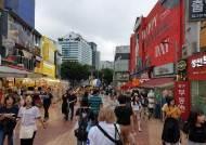 '8월에만 33만 명' 한일 갈등에도 한국 찾은 日 관광객 늘어나