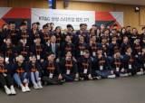 지원금 8000만원 'KT&G 상상스타트업 캠프 4기' 모집
