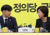 조국 불똥에 지지율 떨어진 정의당, '비례대표 오픈프라이머리' 추진