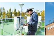 [녹색 대한민국의 꿈 - 공기업 시리즈 ② 환경] 미세먼지 간이측정기 깐깐한 '성능인증제도'로 정확한 측정정보 제공