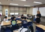 KC대학교, 서울시 캠퍼스타운 <!HS>영어<!HE> 프로그램 실시…지역사회 민관학 교육생태계 앞장