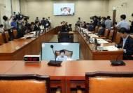 """""""농어촌기금 출연 적다"""" 1~15위 총수 다 소집한다는 의원"""