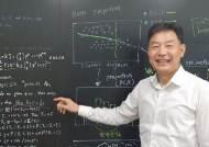 """""""AI 네오의 석달 수익률 9.7%, 골드만삭스 앞섰다""""…신한AI가 열 '무인 자산운용사' 시대"""