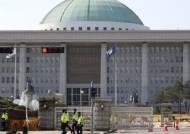정무위, '조국 펀드' 국감 증인 협상 결렬…일단 25일 전체회의