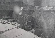 """경찰 """"'화성연쇄살인'수사 당시 용의자 이씨 조사했다"""""""