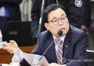 """한국당 """"화성연쇄살인 용의자 공개, 조국 물타기용 의심"""""""