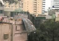 태풍 속 버스 추락 19명 사상…이사 전날 집 무너져 70대 참변