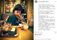 """우혜미 자택서 사망…손승연 """"연락 자주 못한 못난 동생 용서해"""""""