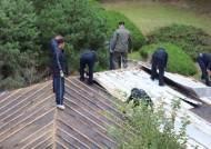 남북·유엔사, 태풍 '링링' 피해 JSA 건물 협력보수…정전협정 이후 처음