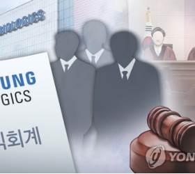 [속보] 검찰, 삼성바이오 수사 관련 <!HS>국민연금<!HE>공단 압수수색