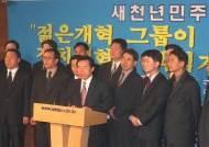[창간기획] 임원 72%, 의원 44%···대한민국은 386의 나라