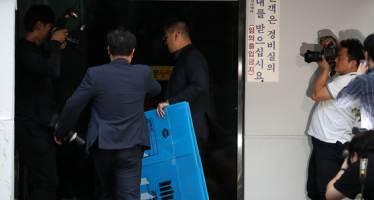 [속보] 조국 방배동 자택 압수수색 11시간만에 종료