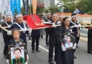 """[장세정의 시선] """"난 중국인""""…탈북자들이 숨어산다"""