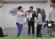 """정형돈, 케이윌 영정 만들었다가 뭇매…""""도 넘은 행동"""" 사과"""