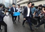 경찰 '경영고문 부정위촉 의혹' KT 추가 압수수색